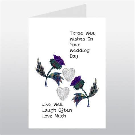 Scottish Wedding Card Thistle WWWE55   Wedding Cards UK