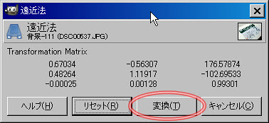 080122-008