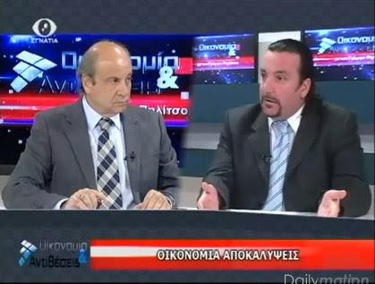 ΒΟΜΒΑ ΜΕΓΑΤΟΝΩΝ: Να ποιοι , πως και με ποια εργαλεία δημιούργησαν την κρίση στην Ελληνική Οικονομία