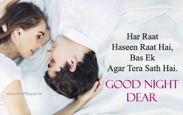 Romantic Good Night Shayari For Husband And Wife