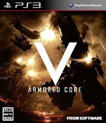 【送料無料】【半額セール】ARMORED CORE V PS3版