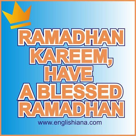 kata kata mutiara bulan ramadhan bahasa inggris ala