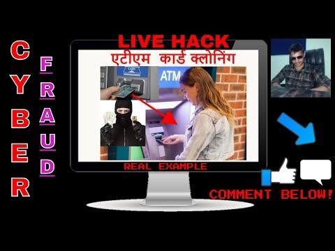 CYBER CRIME : ATM CLONING | hackin5min.com