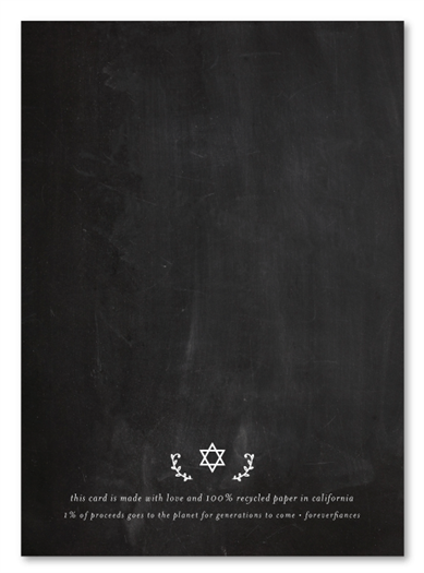 Modern Chalkboard Bar Mitzvah