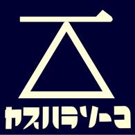 yasuhara_logo.jpg