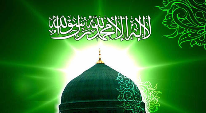 Image result for islamic