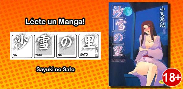 Léete un Manga!: Sayuki no Sato
