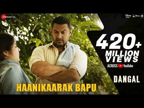 Haanikaarak Bapu Lyrics | Dangal | Aamir Khan
