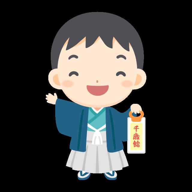 七五三のお祝いで羽織袴を着た男の子の無料ベクターイラスト素材