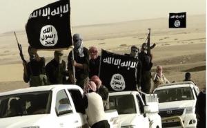 ISIS במוצול
