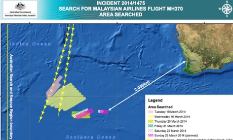Search area for Malaysian Airlines flight MH370 update on 23 March 2014.
