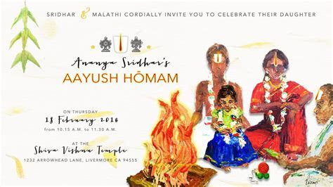 Aayush Homam   Dhriti Ayushhomam in 2019   Wedding card