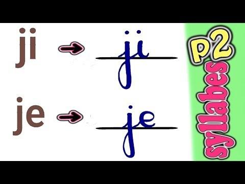 تعلم كتابة اللغة الفرنسية:كتابة المقاطع اللفظية(Les syllabes)