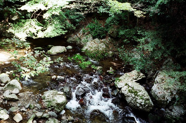 Minō Quasi-National Park