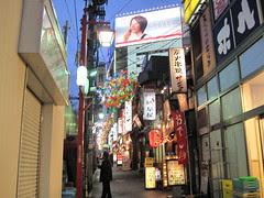 思い出横丁 - 新宿