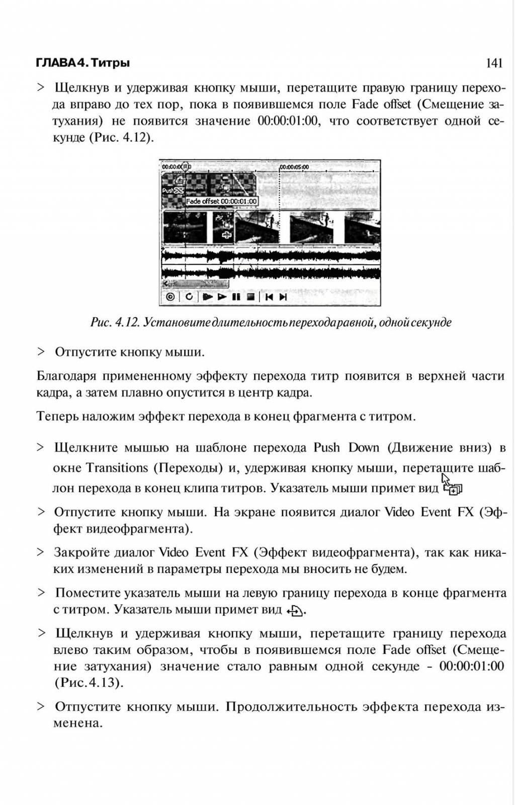 http://redaktori-uroki.3dn.ru/_ph/6/371112782.jpg