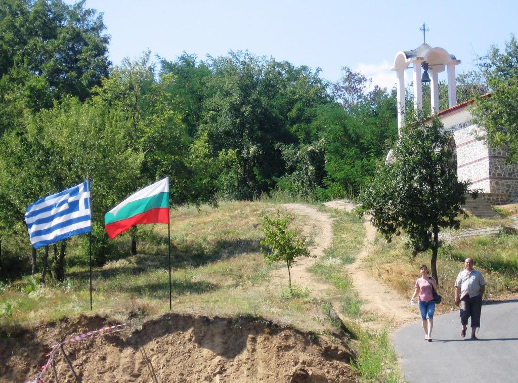 Ελλάδα κατά Ρωσίας λόγω της συμφωνίας με τη Βουλγαρία;