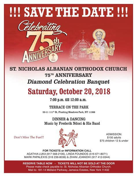 St Nicholas Albanian Orthodox Church   Upcoming Events