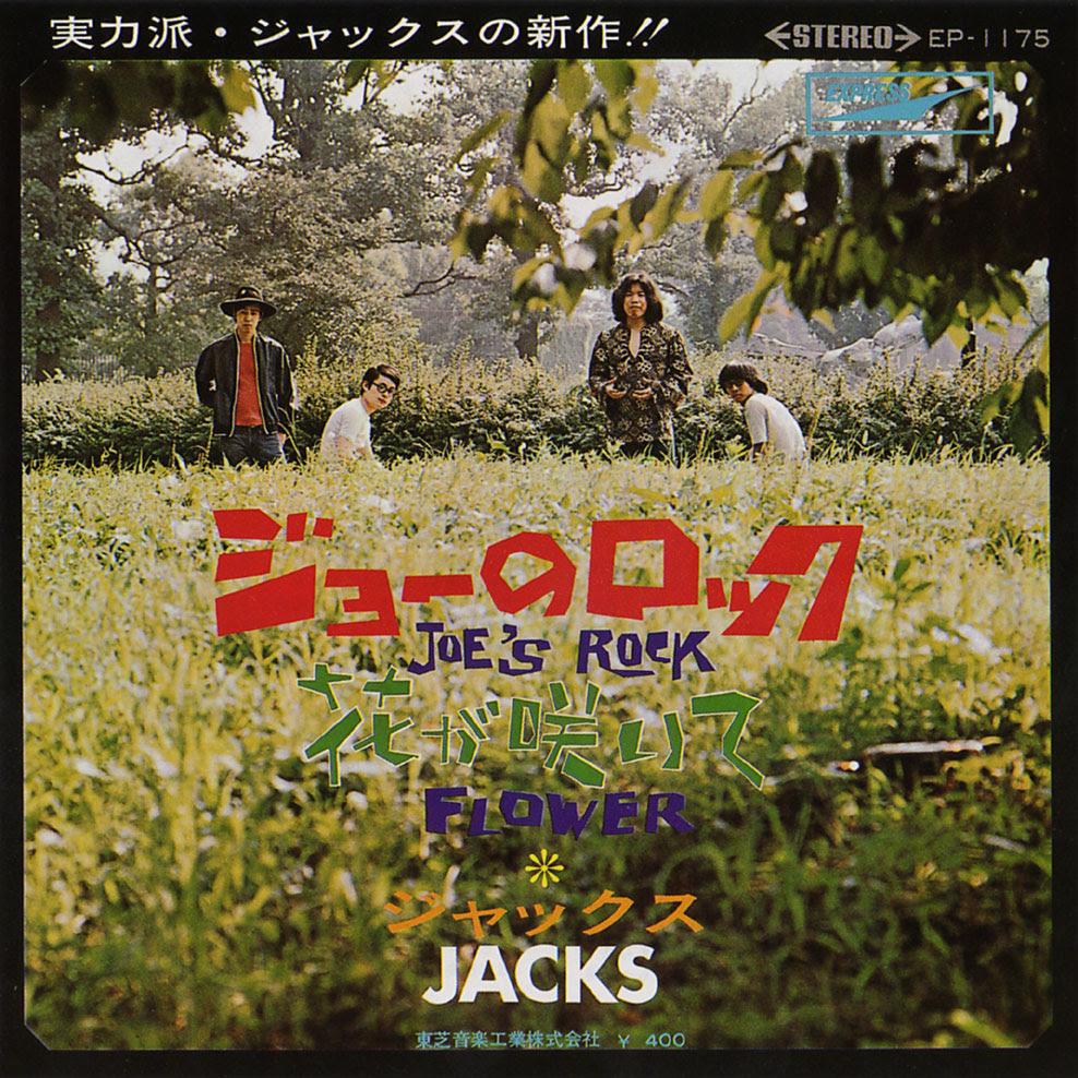 thejacks2