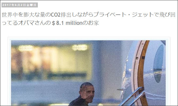 http://tokumei10.blogspot.com/2017/06/co281-million.html