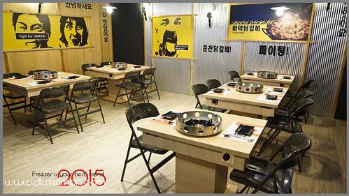 OMAYA公益店04.jpg