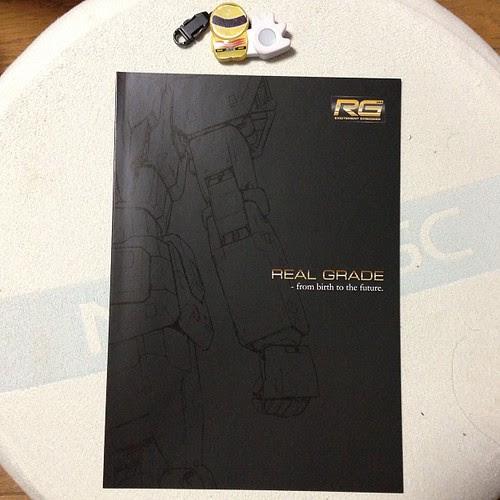 RGのカタログ。どれもかっこいいなぁ。