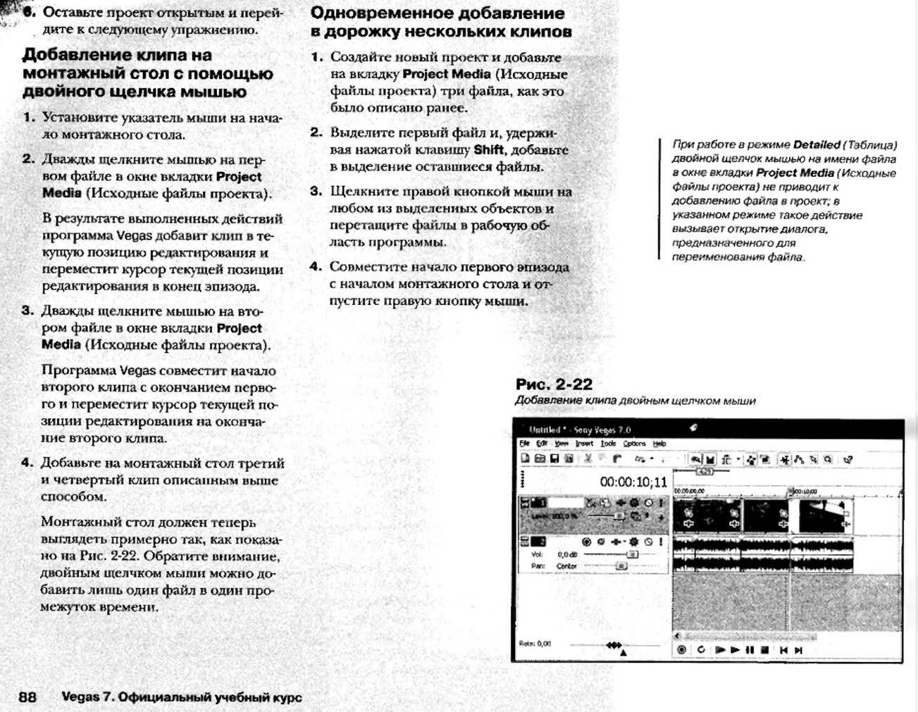 http://redaktori-uroki.3dn.ru/_ph/12/655704841.jpg