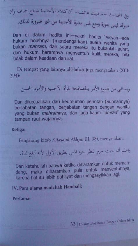 buku hukum berjabat tangan   islam