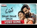 DhakDhakDhak Lyrics Song  Uppena Movie