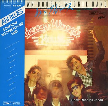 DOWN TOWN BOOGIE WOOGIE BAND ah blues vol.1