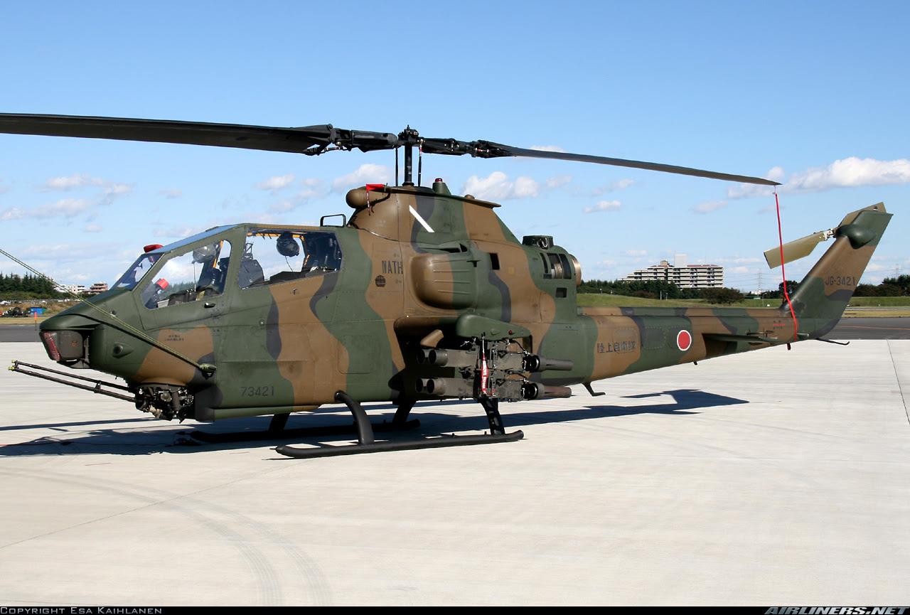 Resultado de imagen para Cobra Fuji-Bell AH-1 + japan