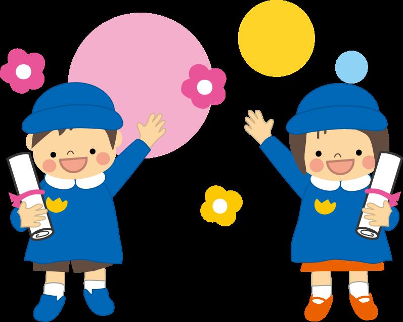 卒園式のイラスト保育園幼稚園無料イラストフリー素材2