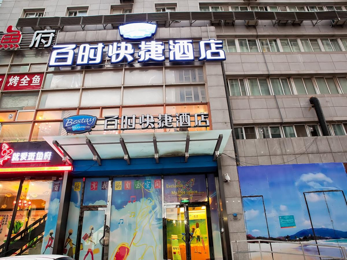 Bestay Hotel Express Dalian Harbour Plaza Reviews