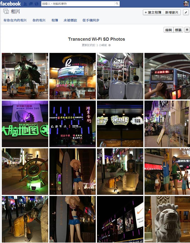 2013-10-16 00_44_00-Transcend Wi-Fi SD Photos