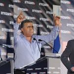 בחירות 2019: איציק שמולי, עמיר פרץ בוועידת מפלגת העבודה - מעריב