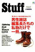 【送料無料】Stuff [ 5 POCKETS ]