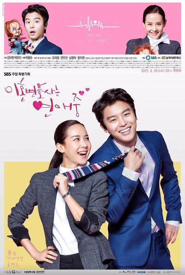 Witch's Love Kdrama Free Online