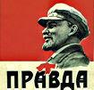 Pravda = Truth = government propaganda
