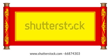 Chinese Ancient Scroll Stock Photos, Royalty-Free Images & Vectors ...