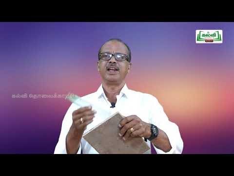 3rd Maths Bridge Course சதுரம் செவ்வகம் நாள் 1&2  Kalvi TV