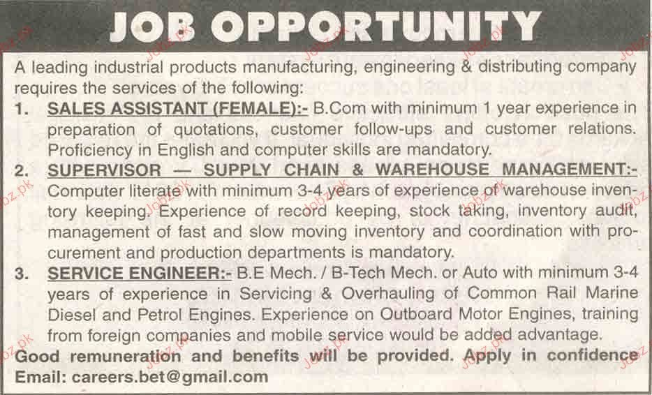 contoh advertisement of job