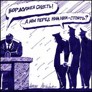 Кому служит российское МВД?