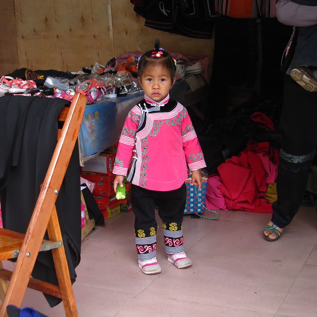 Daughter of the clothing store owner, Yuanyang