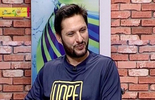 'Happy Birthday Lala': Throwback to legendary Shahid Afridi's feats | Latest-News | Daily Pakistan | Sports News