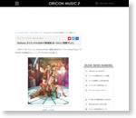 Perfume、オリエンタルなMVで新境地 あ~ちゃん「挑戦でした」 (Perfume) ニュース-ORICON STYLE-