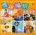 Превью Qingqu Bianzhi kr (482x466, 162Kb)