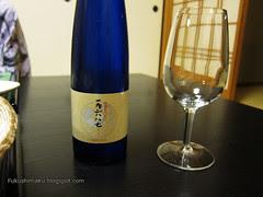 Cena - Vino Giapponese
