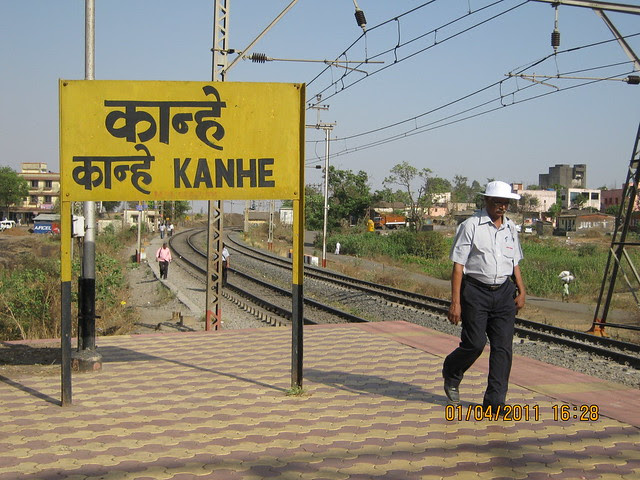 Dajikaka Gadgil Developers' Anant Srishti at Kanhe to Pune Station in less than 60 minutes!