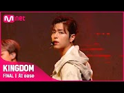 Lirik Lagu iKON - At Ease