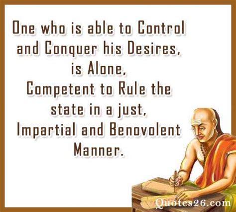 Chanakya Political Quotes Hindi